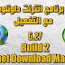 تحميل برنامج انترنت داونلود مانجر مع التفعيل Internet Download Manager 6.27 Build 2 Final