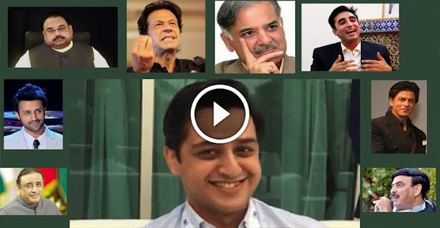 Must Watch These 10+ Funny Parody And Mimicry Of Syed Shafquat Ali