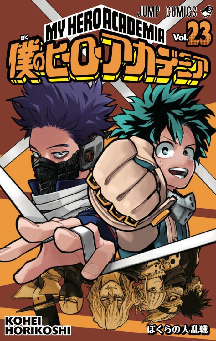 Manga Boku no Hero Academia, okładka tomu 23