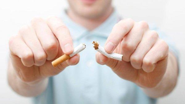 ترك التدخين