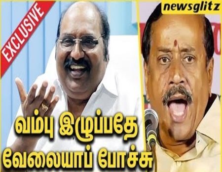 J Anbazhagan Interview About Vairamuthu Andal Issue
