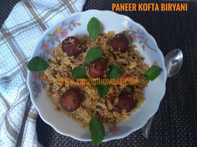Paneer Kofta Biryani - Paneer Kofta Biryani is an easy biryani prepared with paneer koftas and other basic spices. This paneer kofta biryani is a favourite lunch for my son for his lunch box. I prepared the koftas with homemade paneer, besan flour and other seasonings and then formed into koftas. The koftas are deep fried in oil and then we have to add it in the rice in the final step. If you are looking for an easy biryani for a family party, this paneer kofta biryani suits perfectly. There is not much chopping work, plus the koftas attracts your guests.