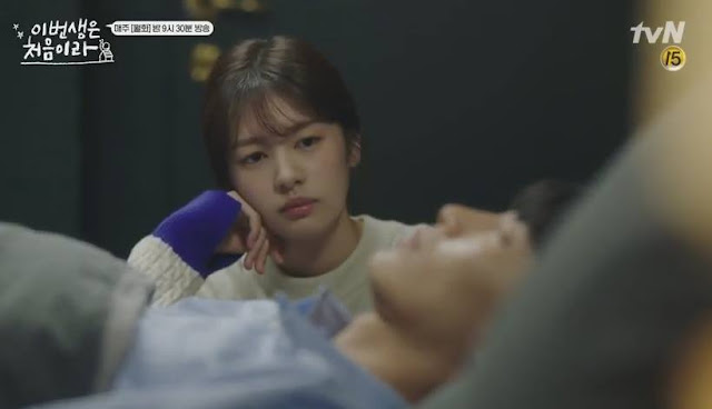 because-this-is-my-first-life-episode-15-sub-indo