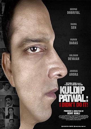 Kuldip Patwal 2018 Hindi 350MB DVDRip 480p