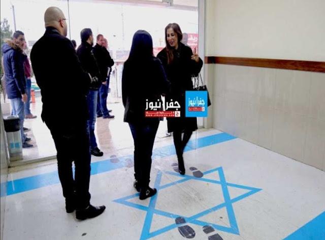 Bendera Israel Akan Dijadikan Keset di Seluruh Kantor Yordania