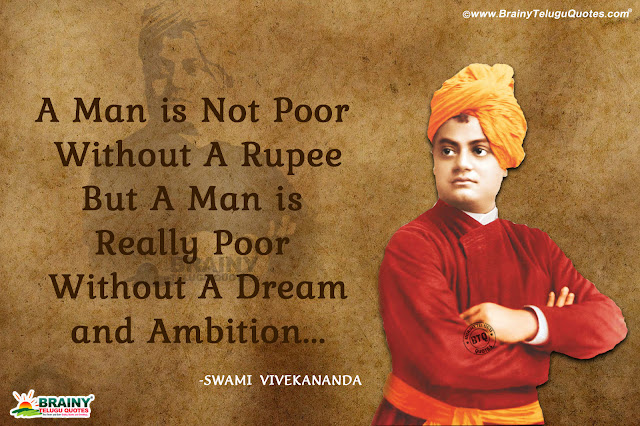 english vivekananda, swami vivekananda quotes, best inspirational sayings by vivekananda