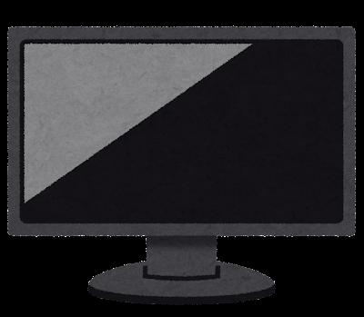 液晶モニター・ディスプレイのイラスト(コンピューター)