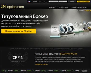 Сайт брокера 24Option