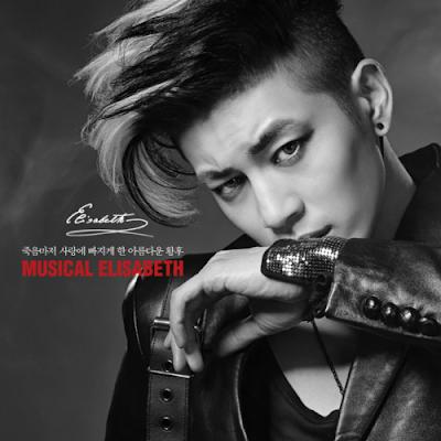 [Single] SE7EN, Kim Seung Dae – Musical Elisabeth