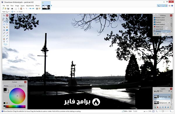 تحميل برنامج Paint.NET 2019 للتعديل على الصور والتلاعب بها