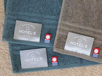 今治タオル HOTEL'Sホテルズ ハンカチタオル