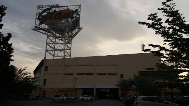 Giant Hypermarket Kemuning Utama
