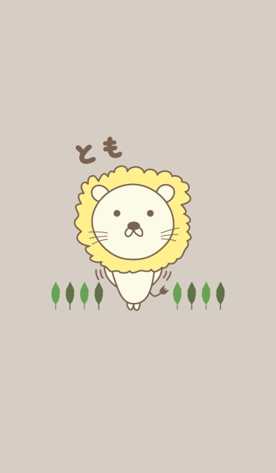Cute Lion Theme for Tomo