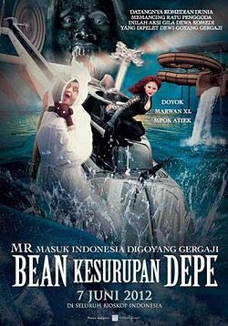 Poster Film Mr Bean Kesurupan Depe
