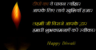 Diwali 2016 Best Wallpapers