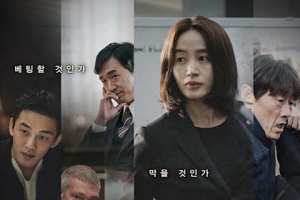 Sinopsis Default / Gukgabudoui Nal (2018) - Film Korea
