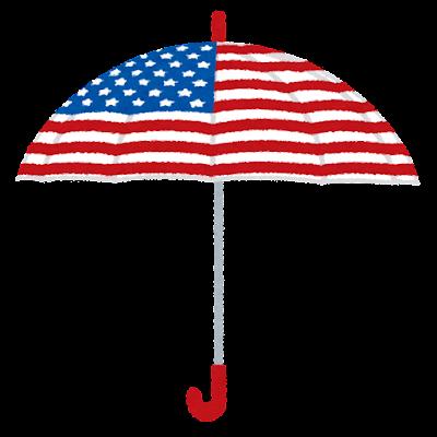 アメリカ柄の傘のイラスト