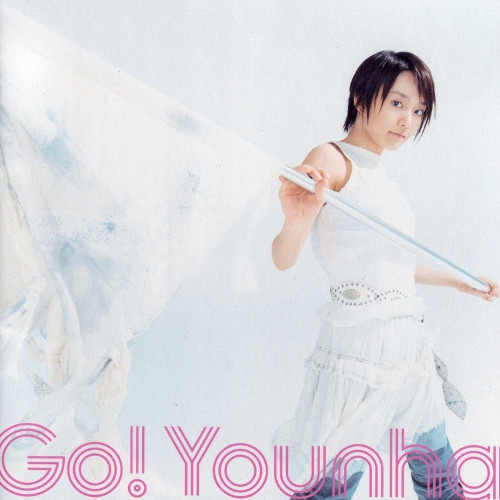 Go Younha rar, flac, zip, mp3, aac, hires