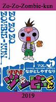 http://blog.mangaconseil.com/2018/10/a-paraitre-zo-zo-zombie-kun-en-2019.html