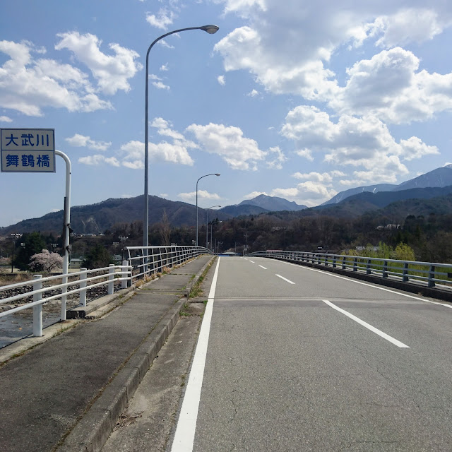 大武士 舞鶴橋