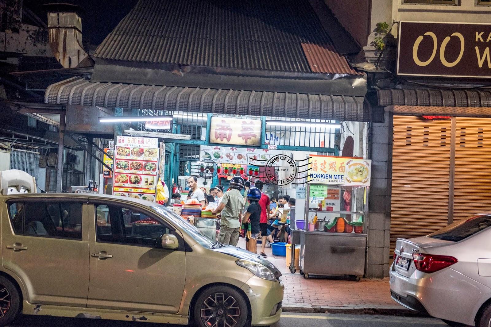 Vinegar Lor Mee @ Hwa Lam Kopitiam, Lebuh Carnavon, Penang