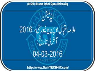 admissions-allama-iqbal-open-university-2016