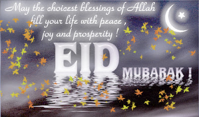Eid Mubarak 2016 Images:may the choicest blessings of Allah, full you life with peace,