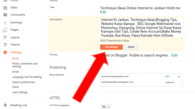 Blogger me Description kaise add kare