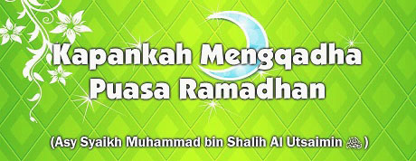 Menjalankan Puasa Dibulan Ramadhan