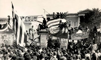 Σωματείο Ιδιωτικών Υπαλλήλων Αργολίδας: 44η επέτειο από την ηρωική εξέγερση του Πολυτεχνείου