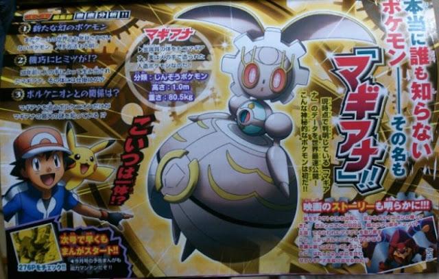 ¡Ya está aquí la séptima generación de Pokémon! 2