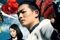 Teru Konda's Legal Recipe (2018) - Japanese TV Series