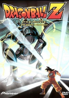 Download Dragon Ball Z Movie 2 – The World's Strongest Subtitle Indonesia