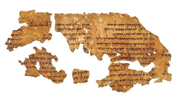 psihanaliza aplicata patografie manuscrisele de la marea moarta qumran