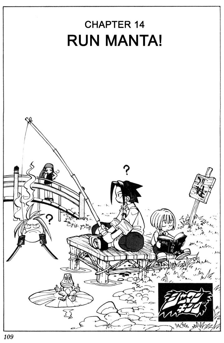 Shaman King [Vua pháp thuật] chap 14 trang 3