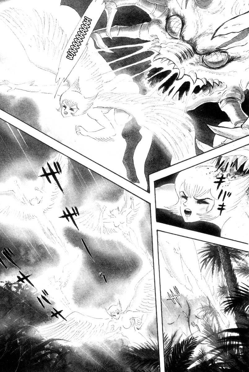 DevilMan chapter 1.1 trang 16