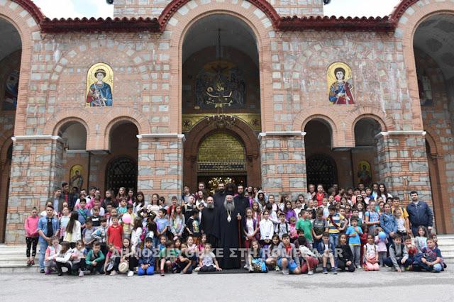 Στην Παναγία Σουμελά στο Βέρμιο βρέθηκαν 200 παιδιά δημοτικού και γυμνασίου