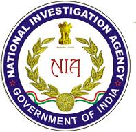 National Investigation Agency Recruitment 2020 www.nia.gov.in 70 posts Last Date 25th July 2020