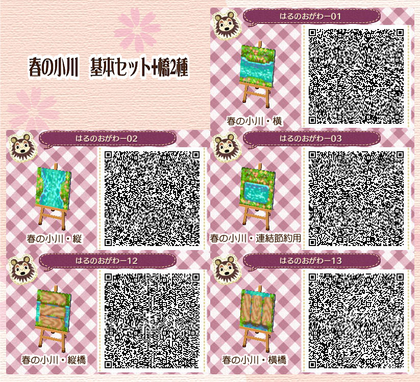 Populaire Animal Crossing New Leaf : Events & Happy Home Designers: ACNL  EZ71