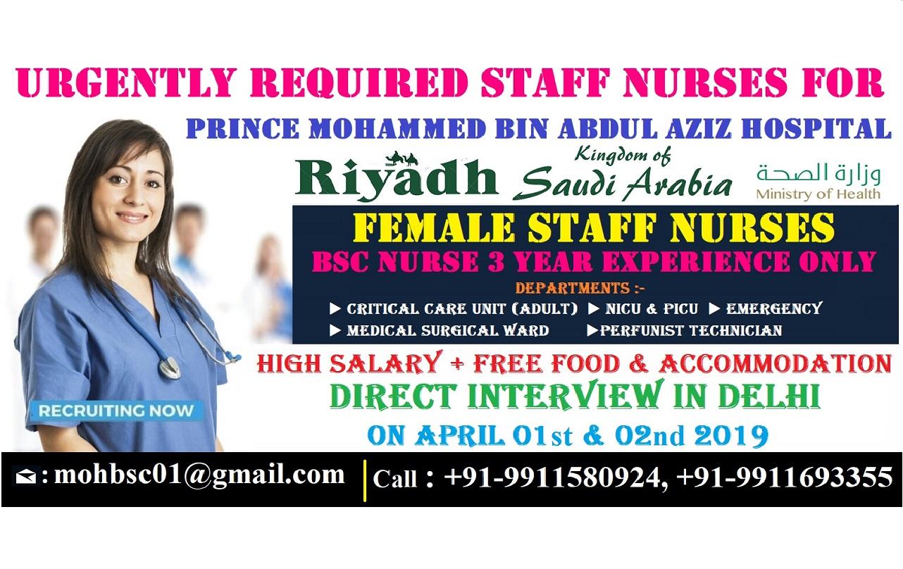 STAFF NURSE FOR PRINCE MOHAMMED BIN ABDUL AZIZ HOSPITAL, RIYAD, MINISTRY OF HEALTH, Kingdom of Saudi Arabia