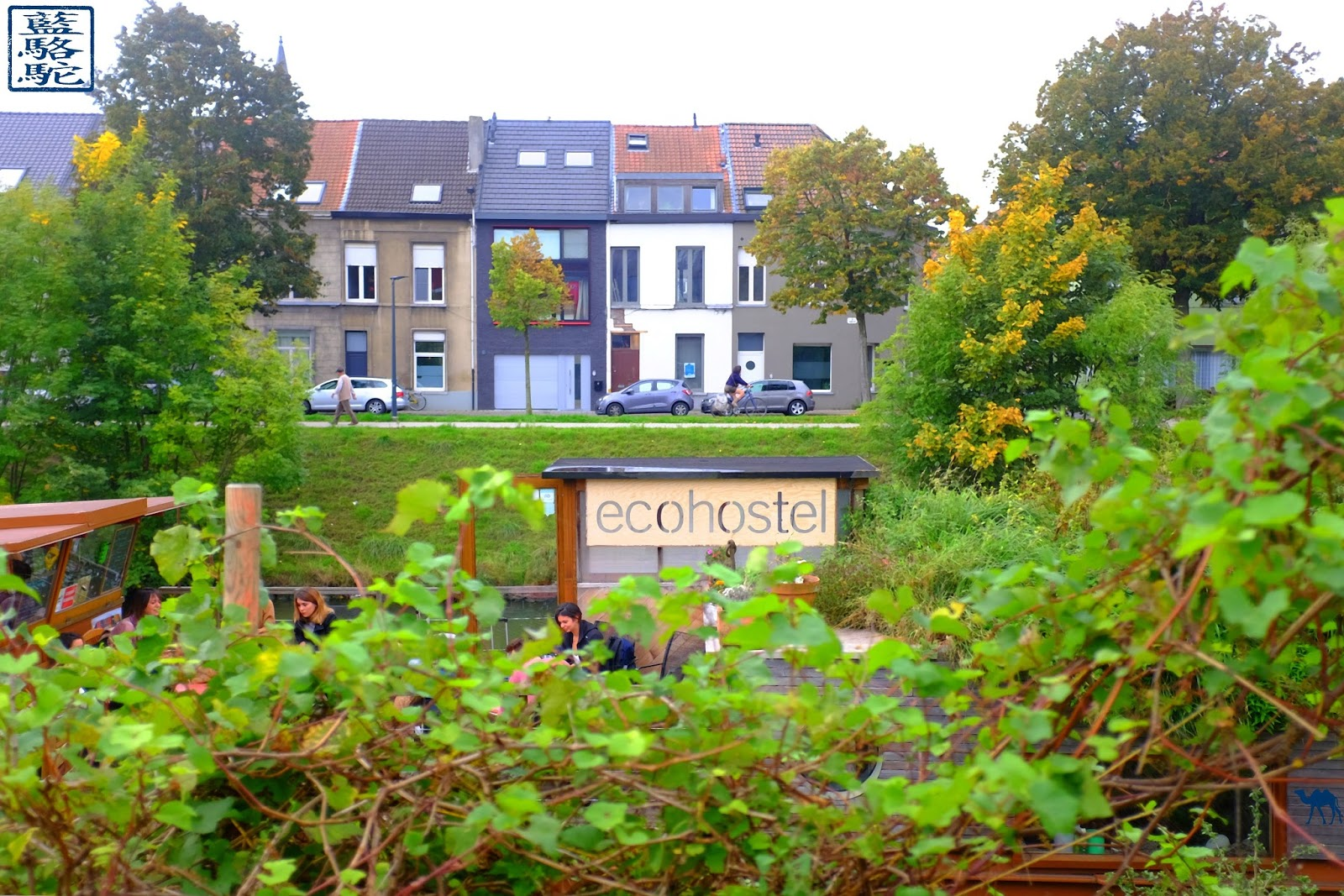 Le Chameau Bleu  - Ecohostel à Gand - Hébergement à Gand