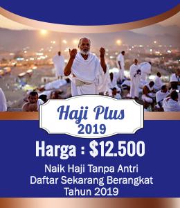http://www.paketumrohpromo.com/2018/06/haji-plus-non-kuota-2019.html