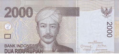 2 ribu rupiah 2004 depan