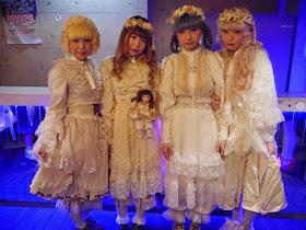 Priere Japanese Antique Doll Fashion Old School Harajuku