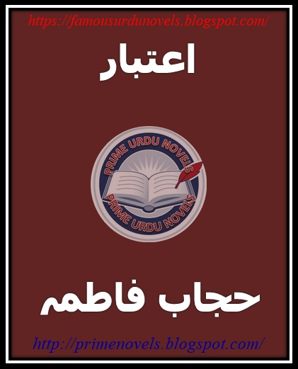 Aitbar novel online reading by Hijab Fatima
