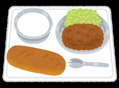 昔の給食のイラスト(トレイあり)