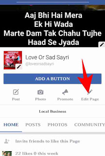 Facebook page me tab add or customize kese kare 2
