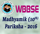 west-bengal-madhyamik-result-2016-wbresults-nic-in-wb-10th-exam