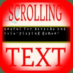 превъртане на текст в публикация