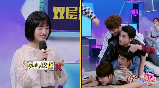 Meteor Garden Cast Happy Camp Shen Yue